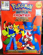 English Version ~ Pokemon (Season 9): Battle Frontier (Vol. 1 - 47 End) ~ 3-DVD