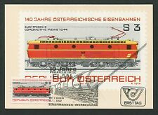 AUSTRIA MK 1977 LOKOMOTIVE TRAIN EISENBAHN MAXIMUMKARTE MAXIMUM CARD MC CM d2095