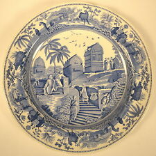 Spode Blue Room Collection Blue White Gorgeous New Caramanian Large Dinner Plate