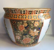 Vintage Oriental Embossed Porcelain Flowers & Ladies Vase Pot Censer