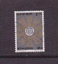 Ethiopia 1976 $2 Crest With Sunburst VFU SG999