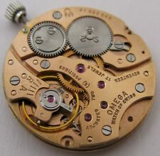 slim Omega 700 17 jewels 2 adj. watch movement for parts ...
