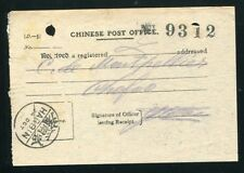 CHINA MANCHURIA STATIONERY CHEFOO REGISTERED RECEIPT 1926
