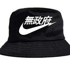 RARE Nike Air Black Buckethat Japanese Chinese