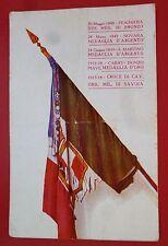 Cartolina Viaggiata 1935 PM 88 Eritrea - 13° Reggimento Fanteria