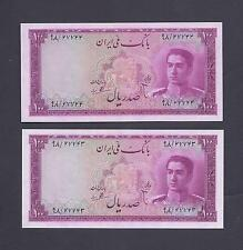 Iran P-50 100 rial M Reza shah consecutive numbers in Crisp UNC Condition