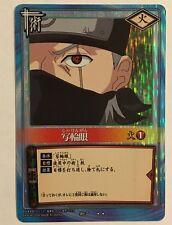 Naruto Card Game Super Rare 術-7 Version 2