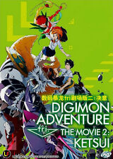 DVD Japan Anime DIGIMON ADVENTURE TRI The Movie 2: KETSUI English Sub All Region