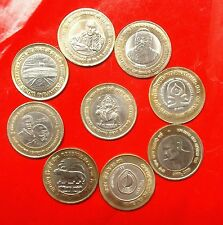 10 RUPEE DIFFERENT FLEWERED  9 COINS  LOT COLLECTION