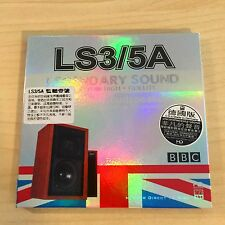 LS3/5A BBC Legendary Sound 監聽壹號 TEST DEMO CD  Made in Germany  ABC SHOWCASE
