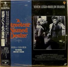 NEW IMPORT MARLON BRANDO LASERDISC: A STREETCAR NAMED DESIRE obi Japan WB