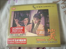 a941981 EMI Sealed CD Three Smiles 三笑 Ivy Ling Po 凌波 靜婷 劉韻 Tsin Ting Liu Yun