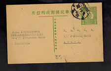 1943 Shanghai China Postcard Cover Jewish Ghetto New Address SACRA P Koratkowski