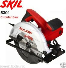 SKIL (By BOSCH) 5301 Circular Saw 184mm |Easy & Perfect Cutting with Great Power