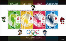 Ghana 2008 Beijing Olympics Souvenir Sheet