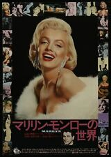 MARILYN (1963) JAPANESE B2 MOVIE POSTER (R74) MARILYN MONROE MINT