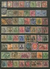 GERMANY COLLECTION USED to 1923