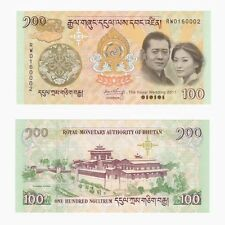 BHUTAN - 100 Ngultrum (2011) P.35 - Royal Wedding - UNC.