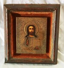 17 century! old Antique RUSSIAN Wooden,Tin/copper icon JESUS CHRIST/Religious