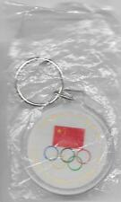 NOC CHINA OLYMPIC COMMITTEE OFFICIAL OLD KEYCHAIN SEALED