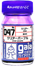 GAIA COLOR 047 Clear Purple GUNDAM MODEL KIT LACQUER PAINT 15ml NEW Free Ship