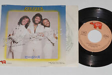 "BEE GEES -How Deep Is Your Love / Can't Keep A...- 7"" 45 Japan Pressung"