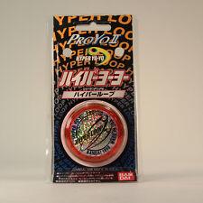 Collectors YOYO Vintage 1998 Original ProYo II Hyper Loop -Playmaxx -COLORS VARY