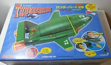 Thunderbirds Sound Tech by Takara Thunderbird 2 with Thunderbird 4 Japanese Ver.