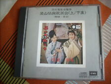 a941981 EMI Movie Song CD Ivy Ling Po 凌波 梁山伯與祝英台  (上~下集) Made in Japan TO 1A2 ( One CD Only -- It Is Not 2 CD ) Tsin Ting 靜婷