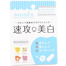 Japan Musee Whitening Eraser Tooth Cleansing Sponge Kit for Quick Stain Removal