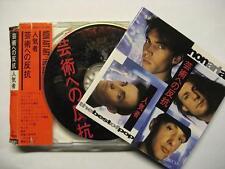 """NON ART ART """"THE BEST OF POP"""" - CD - JAPAN CD"""