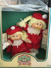 👀Vintage 1985 NRFB Cabbage Patch Kids Twins Coleco W/Papers Pacifier Dimples