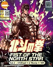 Fist Of The North Star Complete Series TV 1 - 152 End + 6 Movies + MV DVD
