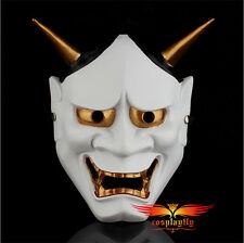 Inu x Boku SS Shirakiin Ririchiyo Ghost Hannya Mask Prop For Cosplay Costume