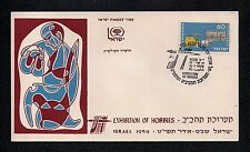 1959 ISRAEL SPECIAL POSTCARD w/FANCY LOGO CANCEL: EXHIBITION OF HOBBIES - RARE!