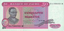 Zaire 50 Makuta 1980 Pick 17 b