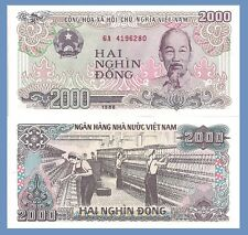 Viet Nam P107a,  2000 Dong ,HoChiMinh / female textile workers, 1988  UNC