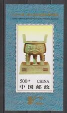 China Chine 2718 A blok sheet B 76 A MNH PF 1996