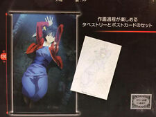Garden of Sinners Tapestry Prize Poster Anime Licensed NEW