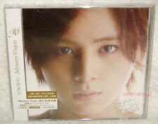 Hey! Say! JUMP Ryosuke Yamada Mystery Virgin Taiwan Ltd CD+DVD (Ver.A)