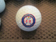 LOGO GOLF BALL-HONG KONG GOLF CLUB.....HONG KONG.....RARE.