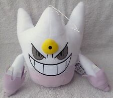 Official Banpresto Pokemon 2016 UFO DX Shiny Mega Gengar Soft Plush Toy Japan 11