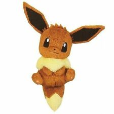 NEW Banpresto Pokemon Relaxation Time Eevee Big Plush 25cm BANP36523 US Seller