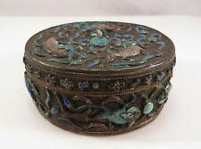 Antique Chinese Oval Metal Box Blue & Green Enamel Cloisonne Foo Dogs China