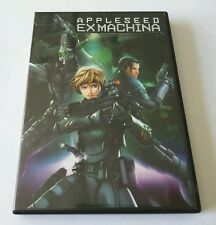 Appleseed: Ex Machina (DVD, 2008) *IT WILL TAKE A HUMAN, A CYBORG & A BIOROID*