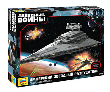 Star Wars Imperial Star Destroyer Model 9057  Kit  by ZVEZDA  NEW in box