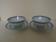 New Vintage Asian Rice Pattern Blue & Whites 2 Rice Bowls  2 Saucers