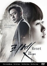Reset - 2014 Korean TV series - English Subtitle