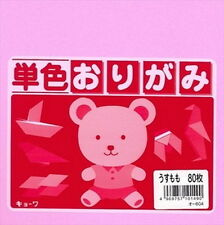 5x 80 Sheets Japanese Origami Folding Paper 6in Light Pink 1490 S-1722x5 AU
