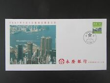 Hong Kong FDC 1997 Harbor in Daytime, fancy cancel, color cachet #768 $1.30